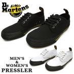 ドクターマーチン スニーカー 国内正規品 メンズ レディース Dr.Martens PRESSLER プレスラー 21951001 24578100