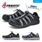 メンズ サンダル 処分セール FANATIC ファナティック F60561