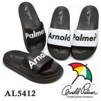 アーノルド パーマー レディース サンダル スライドサンダル arnold palmer AL5412