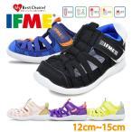 イフミー サンダル ウォーターシューズ キッズ ベビー 子供靴 IFME 22-0106 SANDALS