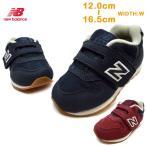 ニューバランス キッズ ベビー 子供靴 スニーカー IZ996 new balance CI CG W