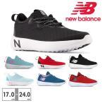 ニューバランス 子供靴 スニーカー キッズ 夏 リカバリー new balance YARCV NO PN BP BK PK
