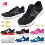 ニューバランス キッズ ジュニア new balance YK570 BW PB BR PK WW BL VB スニーカー 運動靴