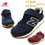 ニューバランス 子供靴 スニーカー キッズ new balance YV996 CI CG ワイズM