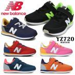 ニューバランス スニーカー キッズ ジュニア new balance YZ720 NV2 RD2 PN2 BY2 NP2 ON2