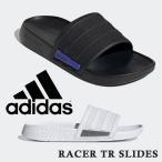 アディダス サンダル レディース メンズ RACER TR SLIDES レーサー TR サンダル adidas G58170 H05126