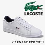 ラコステ スニーカー メンズ CARNABY EVO TRI 1 カーナビ― エヴォ トリ LACOSTE SMA033L 407 2021