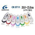 【上履き】/moonstar ムーンスター/CR ST11 キャロット ST11/WHITE(ホワイト)/ORANGE(オレンジ)/GREEN(グリーン)/SAX(サックス)/PINK(ピンク)/RE