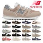 ニューバランス スニーカー レディース メンズ 国内正規品 new balance WL373 ML373