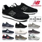 ニューバランス スニーカー ML565 2021最新作 new balance レディース メンズ EB1 EN1 EG1 EW1 FS WNW DN