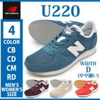 new balance/ニューバランス/U220/RD/NV/YL/GY/ユニセックス メンズ レディース スニーカー ローカットシューズ レースアップ 紐靴 運動靴 ランニング ジョギン