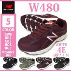 ニューバランス new balance W480 BW5 BP5 GB5 BO5 BG5 レディース スニーカー シューズ ランニング カジュ