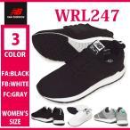 new balance ニューバランス/WRL247/FA:BLACK(ブラック)/FB:WHITE(ホワイト)/FC:GRAY(グレー)/【レディース】【スニーカー】【スリッポン】