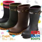 レインブーツ レインシューズ 長靴 キッズ 小学生 幼稚園 保育園 Pujitプジット R-826 雨 雪 台風 子供