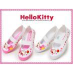 【上履き】/Hello Kitty/ハローキティ S02/●ピンク/●ホワイト/サンリオ/上履き/上靴/うわばき/うわぐつ/幼稚園/入学/卒業/キャラクター/女の子/キッ