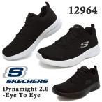 スケッチャーズ SKECHERS レディース スニーカー ダイナマイト 12964 BBK LAV SLT Dynamight 2.0 Eye To Eye