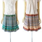 個性派の色使い 日本製  フレアスカート  春 夏物 ボーダー柄 膝丈 #bo20018