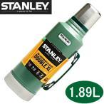 水筒 保温 STANLEY スタンレー CLASSIC VACUUM BOTTLE 1.9L 32時間保冷 32時間保温 ステンレス クラシック 真空断熱ボトル 保温能力 緑 カーキ グリーン