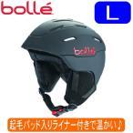 bolle ボレー ヘルメット HELMET Lサイズ 58〜60cm スキー スノーボード SKI OR SNOWBOARD マットブラック