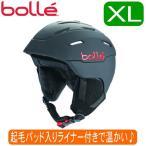bolle ボレー ヘルメット HELMET XLサイズ 60〜62cm スキー スノーボード SKI OR SNOWBOARD マットブラック