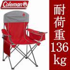 ショッピングコールマン Coleman コールマン チェア コンパクト 折り畳み 椅子 アウトドア バーベキュー 耐荷重136kg 頑丈 ワインレット 収納袋 ドリンクホルダー COOLER QUAD CHAIR