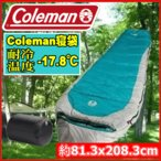 コールマン 寝袋 -18度対応  スリーピングバッグ マミータイプ Coleman SLEEPING BAG シュラフ 大人用 寝袋 coleman 寝袋 冬用 大人 寝袋 マミー