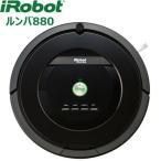 【新品】iRobot アイロボット ルンバ880 ロボット掃除機 800シリーズ Roomba880 掃除機