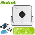 iRobot ブラーバ371j 国内正規品 B371060 ロボット掃除機 床ふきロボット 全自動掃除機 ルンバ 水拭き 乾拭き