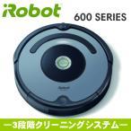 iRobot ロボット掃除機 Roombaルンバ641 ROOMBA641 R641060 ブルー シルバー R641060 ゴミセンサー バーチャルウォール 最大60分駆動 自動充電 保証1年