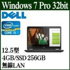 =ポイント2倍= ノートパソコン ノートPC DELL Win 7 第5世代 Core i5 12.5型 4GB SSD 256GB HDMI モバイル 高速起動 長時間駆動 Latitude E5250/5250CTO