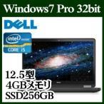 ★あすつく ノートパソコン ノートPC  本体 新品 DELL デル 長時間駆動!モバイル Latitude E5250/5250CTO  Win 7  i5 4GB SSD 256GB 12.5型 無線