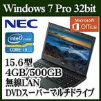 あすつく ノートPC ★NEC PC-VJ25LXWLEJTNWDZZY Windows 7 Core i3 4GB 500GB DVD  MS Office Personal 2013 15.6型液晶ノートパソコン テンキー付