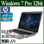 ノートパソコン ノートPC HP ProBook 430 G3 Win 7 第6世代 Core i5 13.3型 4GB SSD128GB webカメラ 指紋認証 高速起動 モバイルPC N6P79AV-AOBX