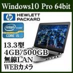 HP/Win 10/Core i5/13.3型/4GB/500GB/webカメラ/ポイント2倍!ノートPC モバイルPC!ProBook 430 G3/CT N6P79AV-ANWU