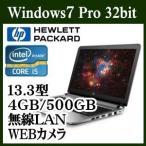ポイント2倍!あすつく ノートパソコン ノートPC  本体 新品 HP モバイルPC!ProBook 430 G3/CT Win 7 i5 4GB 500GB 13.3型 webカメラ N6P79AV-ANYG