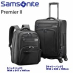 サムソナイト スーツケース 大型 2点セット Samsonite 出張や旅行に最適 2〜3泊用 リュック プレミア TSAロック パソコン タブレット専用収納付