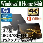 HP/Win 10/13.3型/Core i7/4K液晶/タッチパネル/16GB/SSD 1TB/Webカメラ/無線LAN/office搭載 1DF89PA-AAEL HP Spectre x360 13-ac000 ノートPC 1DF89PAAAEL