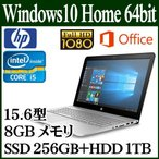 HP ノートパソコン ノートPC ENVY 15-as102TU Office Personal Premium +365 Win 10 Home 64bit 15.6型 フルHD Core i5 8GB SSD 256 HDD 1TB Y4F64PA-AAOI