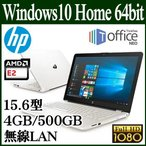 ��ThinkfreeOfficeNEO���åȡ� HP �Ρ��ȥѥ����� ���� ���� ���ե����դ� 15-bw001AU Windows10 Home 64bit 15.6�� AMD 4GB 500GB DVD 15-bw000 2BD69PA#ABJ