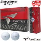 ゴルフボール 1ダース ブリヂストン ツアーステージ 国内正規品 TOURSTAGE S100 ホワイト 高反発 飛び ソフトフィール スピン オールラウンド 推奨HS 32-48m/s