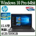 HP ノートパソコン 新品 本体 HP 250 G7 CT Windows10 Pro 64bit 15.6型 Core i3 4GB 500GB DVDライター Bluetooth 4.2 Webカメラ  5KX40AV-AAGG 5KX40AVAAGG