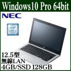 NEC VersaPro UltraLite VB PC-VKL27BZG2 Windows10 Pro 64bit Corei3-7130U 2.7GHz 4GB SSD 128GB 光学ドライブ非搭載 高速無線LAN IEEE802.11ac a b g n Bluetooth HDMI USB3.1 webカメラ搭載 12.5型LED液晶ノートパソコン USB外付DVDスーパーマルチドライブ USB光センサーマウス同梱  Office なし
