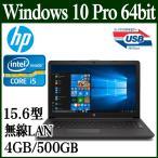 hp ノートパソコン 250 G7 CT Notebook PC 5KX41AV-AAHX
