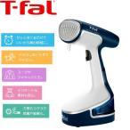 【新品】ティファール DR8085J0 アクセススチーム 衣類スチーマー