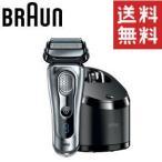 BRAUN 9090cc 電気シェーバー ブラウン 髭剃り メンズ シリーズ9 洗浄器付 アルコール洗浄システム シルバー  4枚刃 バツテリー残量表示 充電交流式