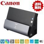 Canon ドキュメントスキャナー imageFORMULA DR-C225W キヤノン A3半折り Wi-Fi対応 スマホ タブレット対応