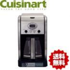 コーヒーメーカー CBC-5200PCJ 国内正規品 1年保証 クイジナート Cuisinart 保温機能付 ブリューセントラル 14カップ Brew Central