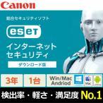 ESET パーソナルセキュリティ 3年1台版 ダウンロード版 CITS-ES07-082 イー  ウイルスソフト Win Mac Android