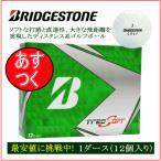 BRIDGESTONE ブリヂストン  ゴルフボール Treo SOFT ゴルフボール 1ダース 12個入り  ホワイト