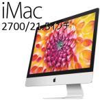 【新品】ME086J/A iMac Apple アップル Intel Core i5 2.7GHz 21.5インチワイド HDD1TB ME086JA ME086 アイマック